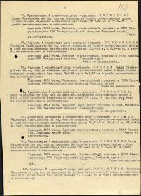 """медаль """"За отвагу"""", 1944 год"""