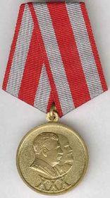 """Медаль """"XXX лет Советской Армии и Флота"""""""