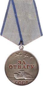Медаль «За отвагу» Архив: ЦАМО фонд: 33 опись: 690155, № записи: 32500589.