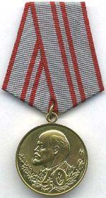 Медаль 40 лет Вооружённых сил СССР 1918-1958