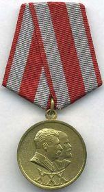 """Медаль 30 лет Советской армии и флота"""" 1918-1948"""