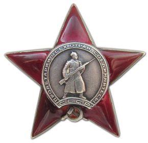 орден Красная звезда (два)
