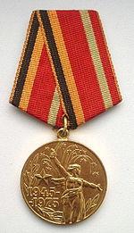 «Тридцать лет победы в Великой Отечественной войне 1941—1945 гг.»