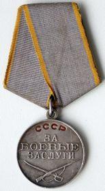 """Медаль """"За боевые заслуги"""" (награжден 27.03.1944)"""