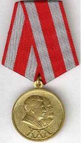 """Медаль 30 лет Советской армии и флота"""""""