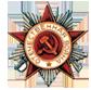Орден Отечественной войны II степени награжден 06.04.1985