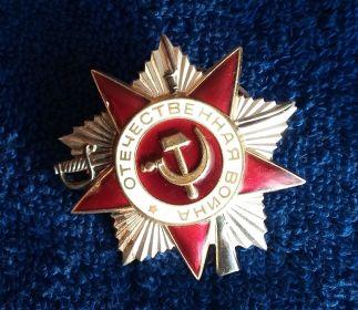 два ордена Отечественной войны 2 степени