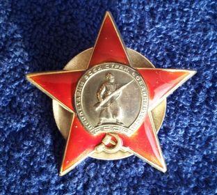 Три Ордена Красной Звезды