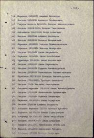 Орден отечественной войны 1 (строка в наградном листе))