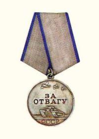 """Медали: """"За Отвагу"""" 25.03.1945, """"За боевые заслуги""""21.09.1943, """"За Победу над Германией"""""""