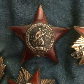 """Орден """"Красная звезда"""", медали """"За победу над Японией"""", """"За победу над Германией"""", орден """"Отечественная Война"""", Юбилейные медали"""
