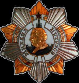 орден Кутузова 1 степени (28.01.1943);