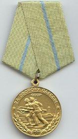 медаль «За оборону Одессы»;