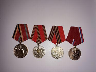 Юбилейные медали, посвященные 30-60-летию победы в ВОВ