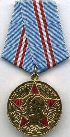 медаль« 50 лет Вооруженных Сил СССР»
