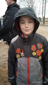 Орден Великой Отечественной войны 2 степени,юбилейные медали.
