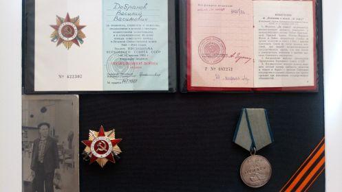 Орден Отечественной войны 1-ой степени, медаль за отвагу