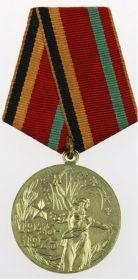 Медаль 30 лет Победы