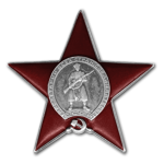 """Орден """"Отечественной войны 2-й степени"""""""