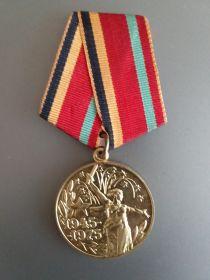 Юбилейная медаль «Двадцать лет победы в Великой Отечественной Войне 1941-1945гг.»