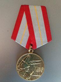 Юбилейная медаль « 60 лет ВООРУЖЕННЫХ СИЛ СССР»