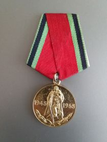 Юбилейная медаль «Тридцать лет победы в Великой Отечественной Войне 1941-1945гг.»