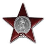 Орден Славы III степени, Орден Красной Звезды