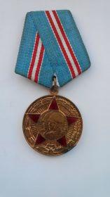 """Медаль """"50 лет Вооружённых сил СССР"""""""