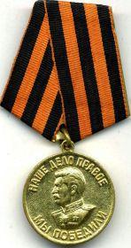 """Медаль """"За победу над Германией в Великой Отечественной войне 1941 - 1945г.г."""""""