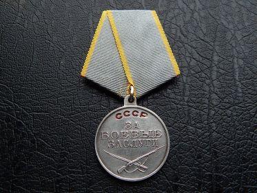 """Награжден 2 -мя медалями """"За боевые заслуги"""""""