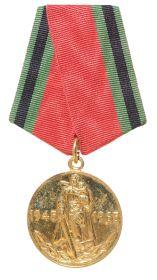 20 лет победы в ВОВ 1941-1945