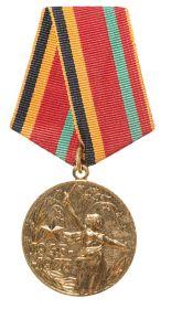 30 лет победы в ВОВ 1941-1945