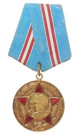 50 лет вооруженным силам СССР