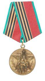 40 лет победы в ВОВ 1941-1945