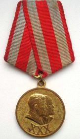 Юбилейная медаль «30 лет Советской Армии и Флота» учреждена Указом Президиума ВС СССР от 22 февраля 1948 года в ознаменование 30-й годовщины Советской Армии и Ф...