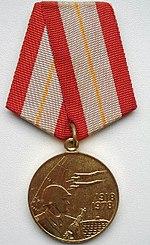 Юбилейная медаль «60 лет Вооружённых Сил СССР» учреждена Указом Президиума Верховного Совета СССР от 28 января 1978 года в ознаменование 60-й годовщины Вооружён...