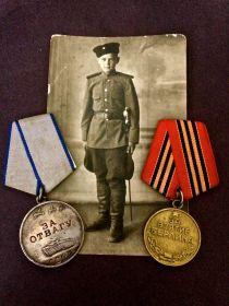 """Медаль """" За отвагу """" ( номер 2685726 )"""