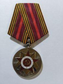 """Медаль """" 70 лет победы в Великой Отечественной Войне"""""""