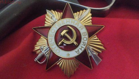 """Орден """"Великой отечественной войны"""""""