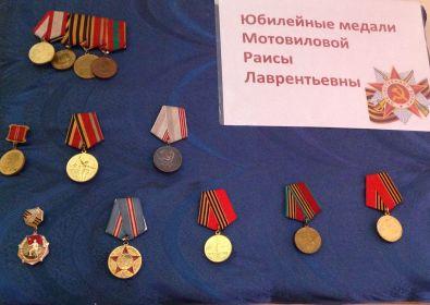 """""""70 лет битвы за Москву"""", """"За отвагу"""""""