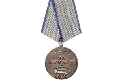 """медаль """"За отвагу"""" 11.1943"""
