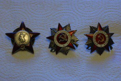Орден Красная Звезда