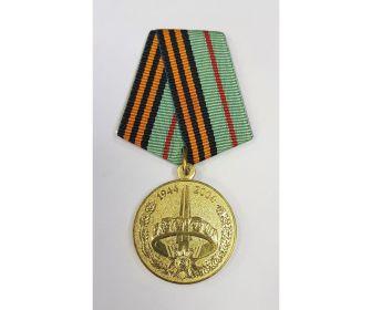 """Медаль """"60 лет освобождения Республики Беларусь от немецко-фашистских захватчиков"""""""