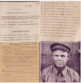 Орден Отечественной Войны 2 степени (приказ от 06.08.1946)