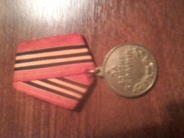 Медаль за отвагу - 10.08.1944г Медаль за победу над Германией в ВОВ Орден Славы 3 степени от 02.02.1945г