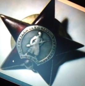 """Орден """"Красной звезды"""" №1235494, медаль """"За победу на Германией"""" №687461"""