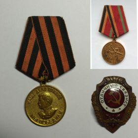 """Медаль за победу над германией, значок """"Отличный связист"""""""