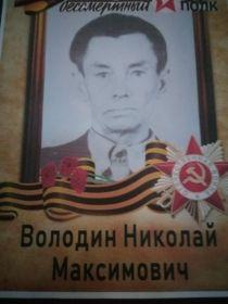 После репрессии Сталина сжег в печке с горяча все награды, так как всю молодость оставил на войне, помогите восстановить!!!