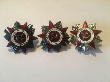 """Три """"Ордена отечественной войны"""" 1 - 2 степеней"""