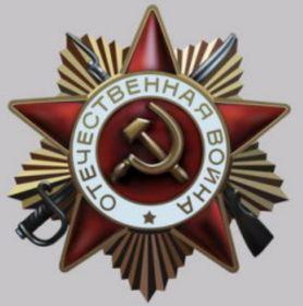 Орден Великой Отечественной войны   степени
